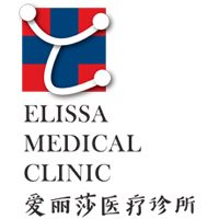 Elissa Medical Clinic